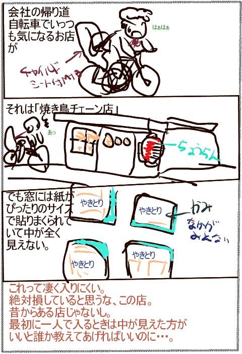 blog20041117.JPG