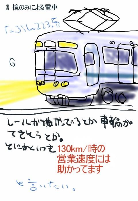 blog20041120.JPG