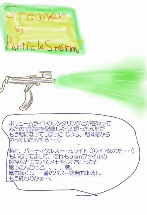 blog20041124.JPG